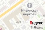 Схема проезда до компании Классик в Кирове