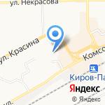 Кировская Теплоснабжающая Компания на карте Кирова