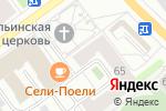 Схема проезда до компании Почта Банк в Кирове