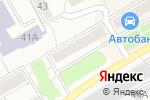 Схема проезда до компании Восход-Тур в Кирове