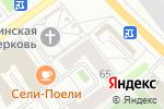 Схема проезда до компании Магазин женской одежды в Кирове