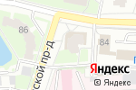 Схема проезда до компании Carman в Кирове