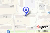 Схема проезда до компании ВЯТКА-РИЭЛТИ в Кирове