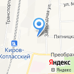 CAR-GO! на карте Кирова
