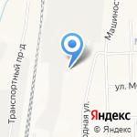Терминал-Сервис на карте Кирова
