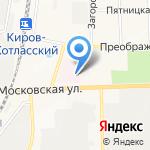 Медико-санитарная часть МВД России по Кировской области на карте Кирова
