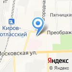 Управление ГИБДД на карте Кирова