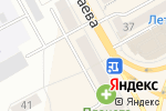 Схема проезда до компании Магазин семян и посадочного материала в Кирове