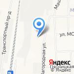 Универсал-Киров на карте Кирова