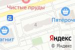 Схема проезда до компании Штопка Люкс в Кирове