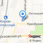 Адвокатский кабинет Печёнкина М.В. на карте Кирова