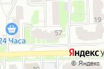 Схема проезда до компании Я Деталь в Кирове