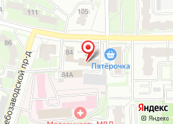 автоюрист киров бесплатная консультация