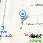 Росконсалтинг на карте Кирова