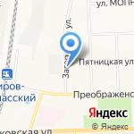 Альфа-авто на карте Кирова