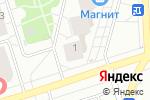 Схема проезда до компании Цветочная лавка в Кирове