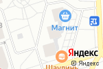 Схема проезда до компании Анастасия в Кирове