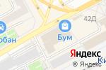 Схема проезда до компании Срочные деньги в Кирове