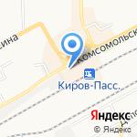 КЧУС на карте Кирова