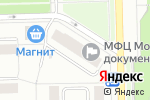 Схема проезда до компании Фотодок в Кирове