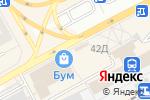Схема проезда до компании Евросеть в Кирове