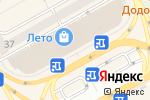 Схема проезда до компании Coffee Like в Кирове