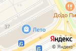 Схема проезда до компании Белорусский базар в Кирове