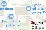 Схема проезда до компании КИА-Центр Киров в Кирове