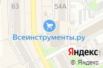 Схема проезда до компании Бакарди в Кирове