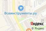 Схема проезда до компании Компания грузоперевозок в Кирове