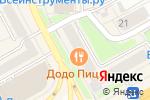 Схема проезда до компании Рукодельница в Кирове
