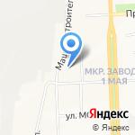 Ремкомплект на карте Кирова