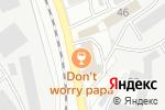 Схема проезда до компании Don`t worry papa в Кирове