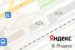 Схема проезда до компании Перрон в Кирове
