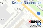 Схема проезда до компании Шиномонтажная мастерская в Кирове