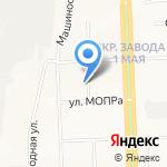 ЖКО 1 Мая на карте Кирова