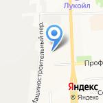Мастер авто на карте Кирова