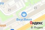 Схема проезда до компании МегаФон в Кирове