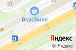 Схема проезда до компании Акация в Кирове