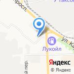 К-Сервис на карте Кирова