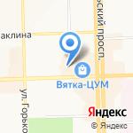 Little dress на карте Кирова