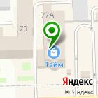 Местоположение компании ДНС