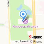 Кировский государственный цирк на карте Кирова