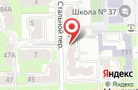 Схема проезда до компании Магистр в Кирове