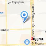 Сатурн на карте Кирова