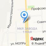 Машиностроитель на карте Кирова