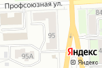 Схема проезда до компании Авто-Курс в Кирове
