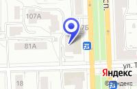 Схема проезда до компании ТФ МИР ЛИНОЛЕУМА в Кирове
