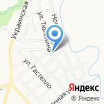 Луна на карте Кирова