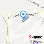 Металл-Конструктор на карте Кирова